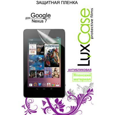 Защитная пленка LuxCase для Google Nexus 7 (Антибликовая) (80918)