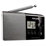 Philips ������������� ae 1850