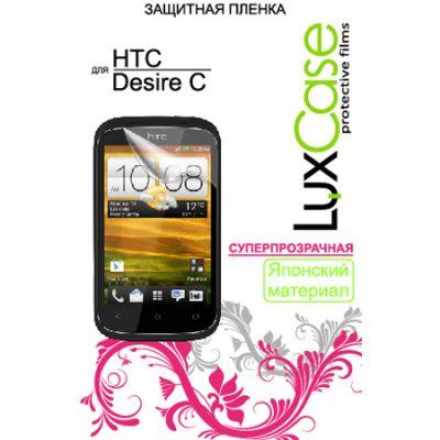 Защитная пленка LuxCase для htc Desire C (Суперпрозрачная) (80341)