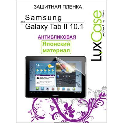 �������� ������ LuxCase ��� Samsung Galaxy Tab 2 10,1'' (������������) (80510)