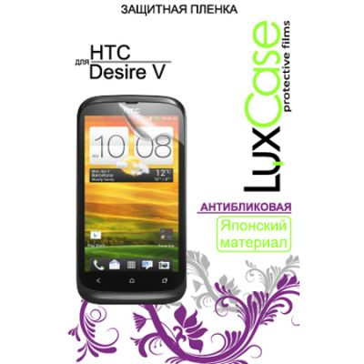 Защитная пленка LuxCase для htc Desire V (Антибликовая) (80336)