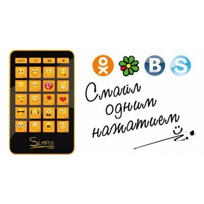���������� CBR Simple S12