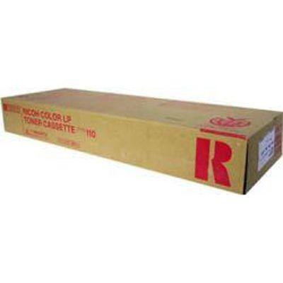 Тонер-картридж Ricoh sp 4400RX Black/Черный (406978)