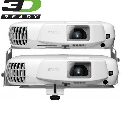 Проектор Epson EB-W16SK