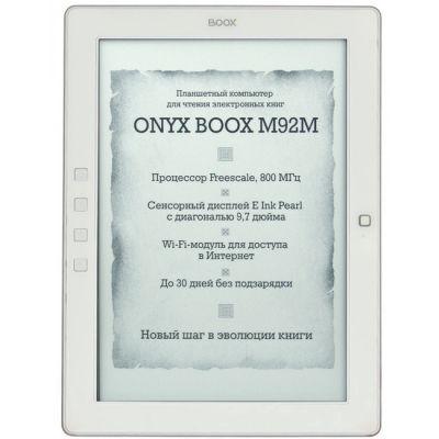 ����������� ����� Onyx Boox M92M Perseus (�����)