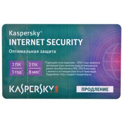 Kaspersky Internet Security 2013 Russian Edition. 2-Desktop 1 year Renewal Card KL1849ROBFR