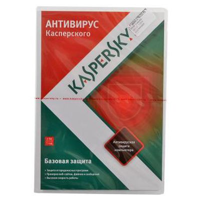 Антивирус Kaspersky Anti-Virus 2013 Russian Edition. 2-Desktop 1 year Base DVD box KL1149RXBFS