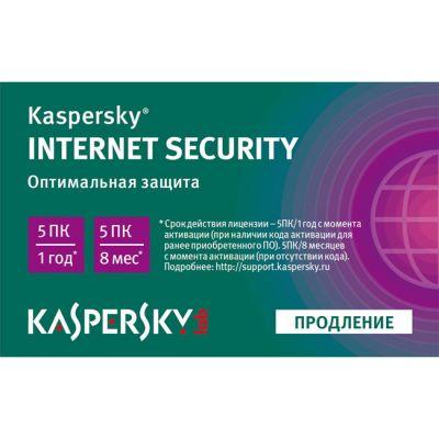 Kaspersky Internet Security 2013 Russian Edition. 5-Desktop 1 year Renewal Card KL1849ROEFR