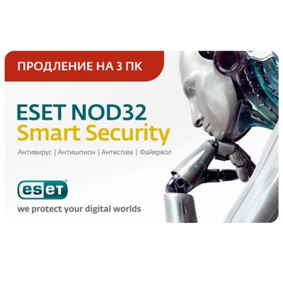 Антивирус ESET NOD32Smart Security - лицензия на 1 год на 3ПК (NOD32-ESS-NS-CRD3-1-1)