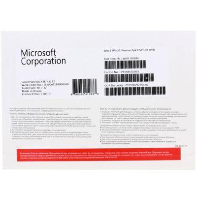 Программное обеспечение Microsoft Windows 8 32B/RUS DVD 1PK WN7-00384