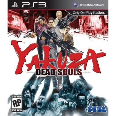 Игра для Sony Playstation Yakuza: Dead Souls (русская документация)