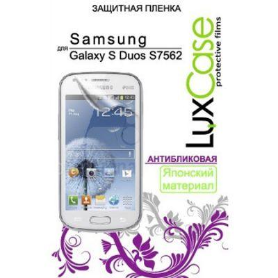 Защитная пленка LuxCase для Samsung Galaxy S Duos, S7562 (Антибликовая) (80546)