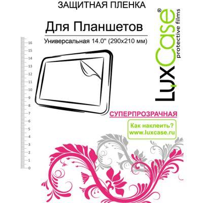 Защитная пленка LuxCase универсальная 14,0'' (290x210 мм) (Суперпрозрачная) (80130)