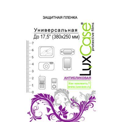 �������� ������ LuxCase �������� ������ ������������� 17,5'' (380x250 ��) (������������) (80123)