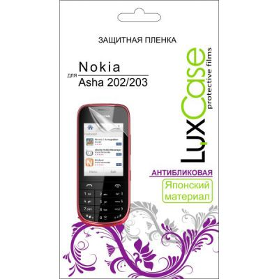 Защитная пленка LuxCase для Nokia Asha 202/203 (Антибликовая) (80427)