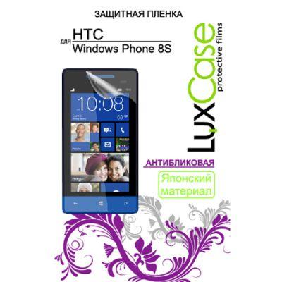 Защитная пленка LuxCase для htc Windows Phone 8S (Антибликовая) (80343)