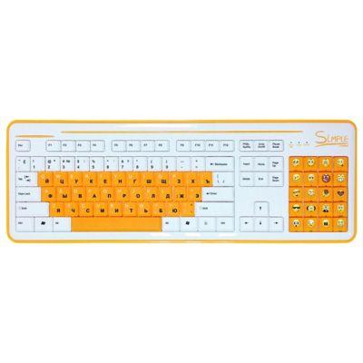 Клавиатура CBR S 8 White