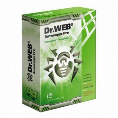 Антивирус Dr.WEB pro для Windows на 1 год на 2 Пк SW RET AV PRO 1YEAR 2PC/BOX DRWEB