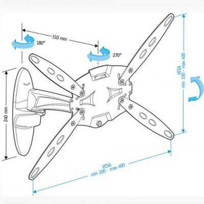 """Крепление Holder для 26-47"""" LCDS-5025 (белый)"""