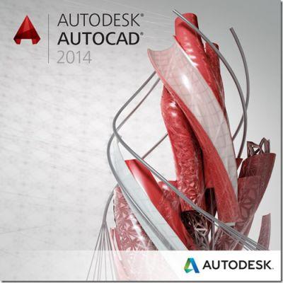 Программное обеспечение Autodesk AutoCAD lt 2013 Commercial New slm 057E1-AG5111-1001