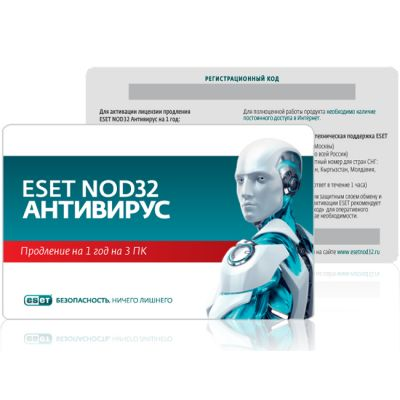 ESET eset NOD32 ��������� - ��������� �������� �� 1 ��� �� 3�� (0+) (NOD32-ENA-RN(CARD3)-1-1)