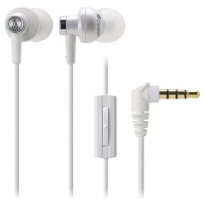 Наушники Audio-Technica ATH-CK400 xp wh