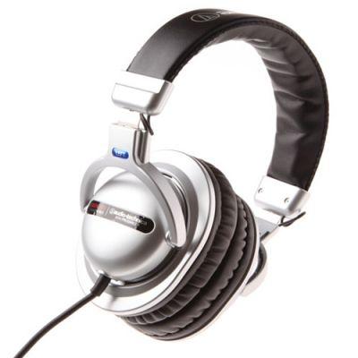 Наушники Audio-Technica ATH-PRO5MK2 sv