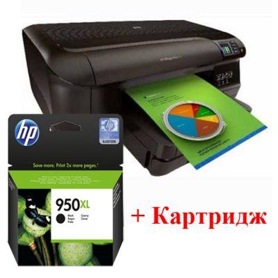 Принтер HP Officejet Pro 8100 N811a+