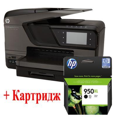 ��� HP Officejet 8600 Plus N911g+