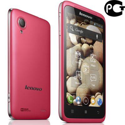 Смартфон Lenovo S720 Pink