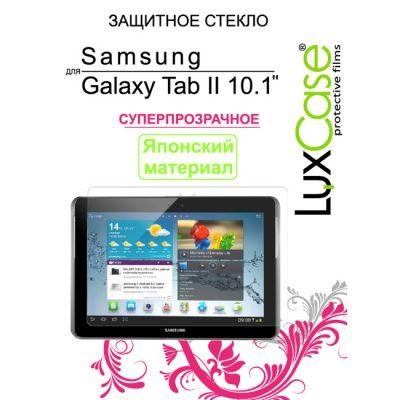 "LuxCase Защитное стекло для Samsung Galaxy Tab 2 (10"") (80586)"