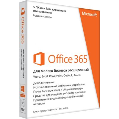 ����������� ����������� Microsoft ���������� ������� Office 365 Small Business Premium 32/64 6SR-00154