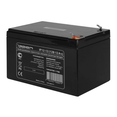 Аккумулятор Ippon IP12-12 12V/12AH