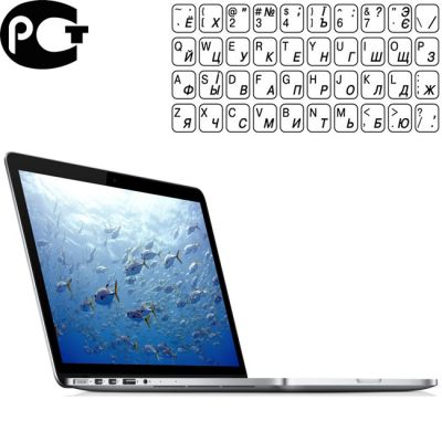 ������� Apple MacBook Pro 13 Z0N3000D0
