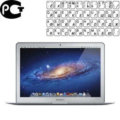 Ноутбук Apple MacBook Air 13 Z0ND000N7 Z0ND0030V
