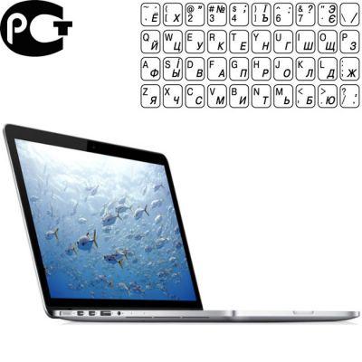 Ноутбук Apple MacBook Pro 13 MD213C1H1RS/A Z0N4000KE
