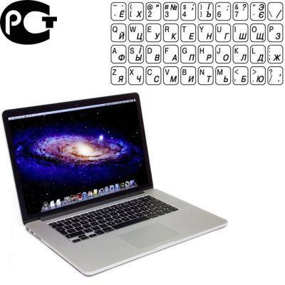 Ноутбук Apple MacBook Pro 15 Z0MK000BT