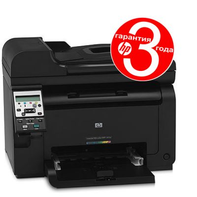 МФУ HP LaserJet Pro 100 color mfp M175a CE865AZ