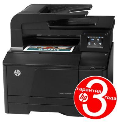 МФУ HP LaserJet Pro 200 Color mfp M276n CF144AZ