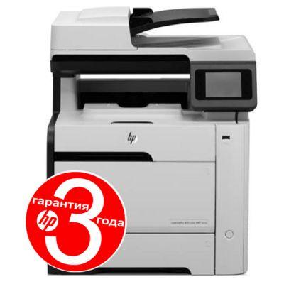 МФУ HP Color LaserJet Pro 400 mfp M475dn CE863AZ