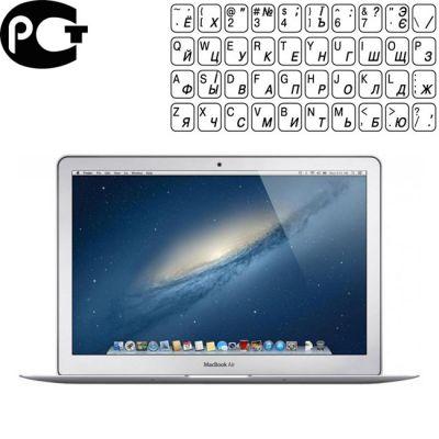 Ноутбук Apple MacBook Air 13 Z0NZ000RC