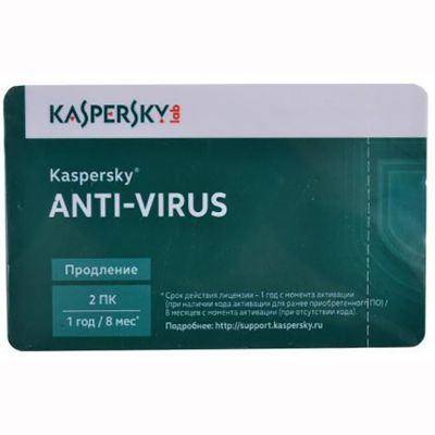 ��������� Kaspersky Anti-Virus 2014 Russian Edition. 2-Desktop 1 year Renewal Card (0+) KL1154ROBFR