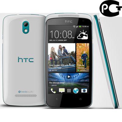 �������� HTC Desire 500 dual SIM White