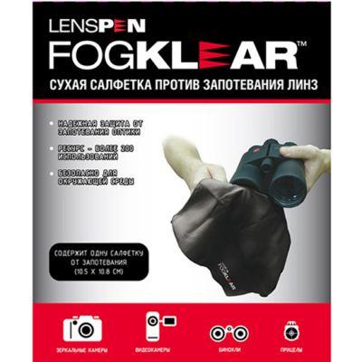 Чистящее средство Lenspen салфетка FK-1 (FogKlear) от запотевания
