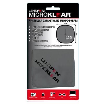 Чистящее средство Lenspen салфетка MK-1 (MicroKlear) из микрофибры