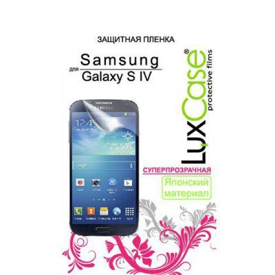 LuxCase Защитное стекло для Samsung S4 (80585)