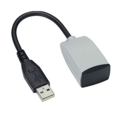 Nec Инфракрасный ресивер для мыши для всех проекторов NEC NP01MR