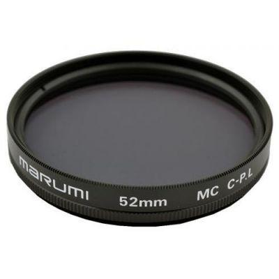 Светофильтр Marumi MC-Circular PL 52mm (круговой поляризационный) MCCIRPL52