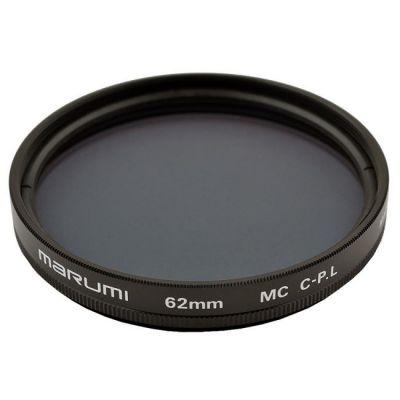 Светофильтр Marumi MC-Circular PL 62 mm (круговой поляризационный) MCCIRPL62