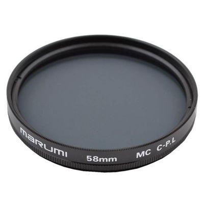 Светофильтр Marumi MC-Circular PL 58 mm (круговой поляризационный) MCCIRPL58